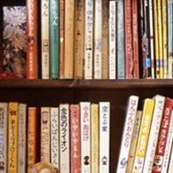 法人向け書籍販売