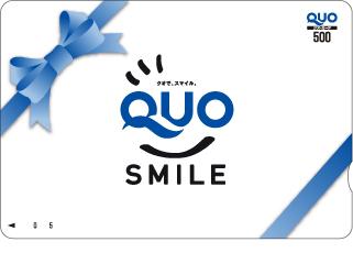 quocard320