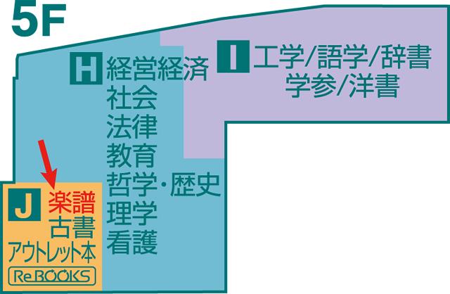 20160112gakuhu_floor