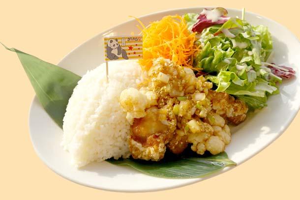 menu_02panda