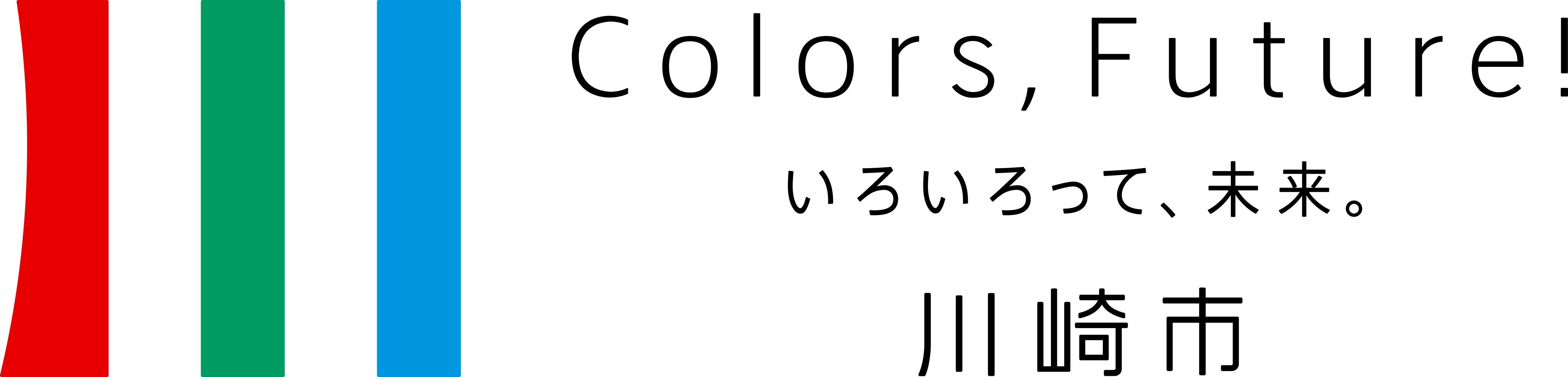 ctype_kawasaki