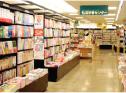 横浜駅西口店医学書センター