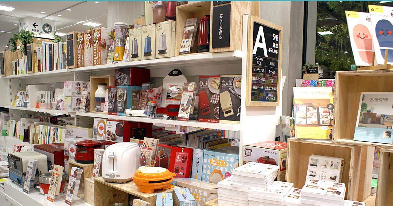 書店の売場イメージ