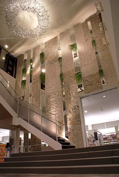 たまプラーザテラス店・階段