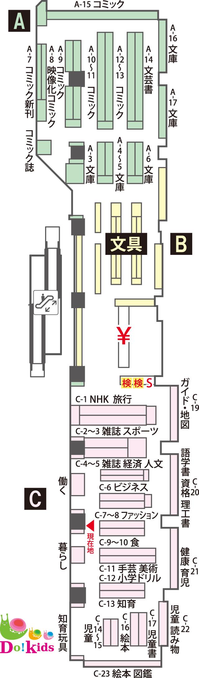 20180301floor-kinshicho