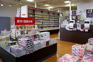 伊勢佐木町本店別館コミック王国・店内写真01