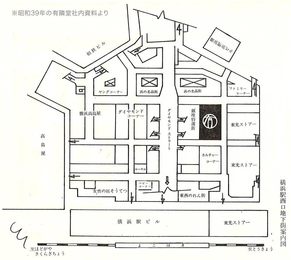 西口地下街の図面