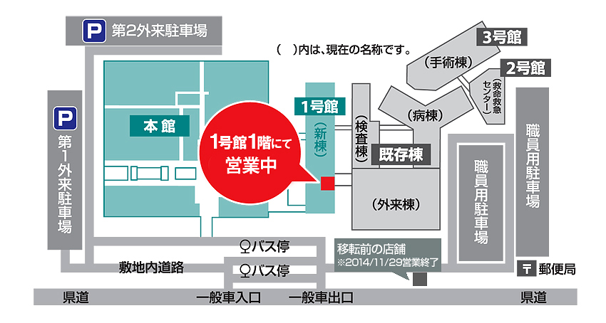 20141126-1kitasato_iten_map