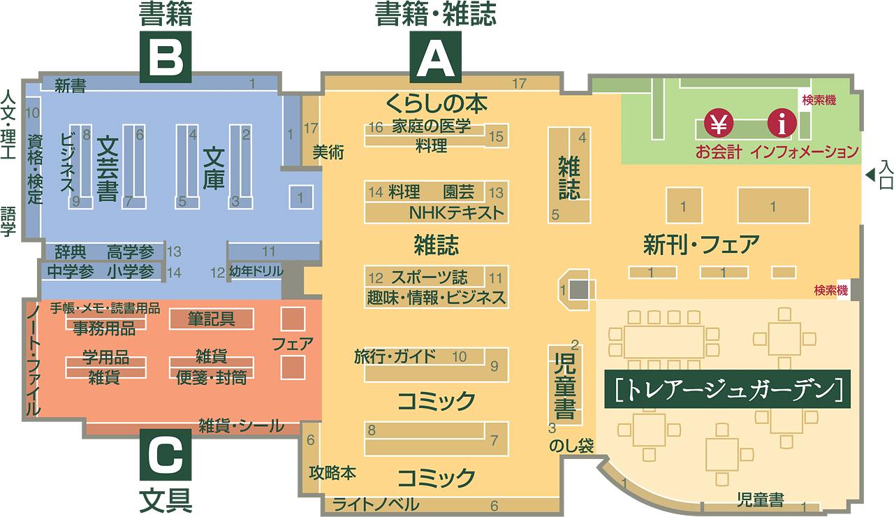 20170509shirahata_map