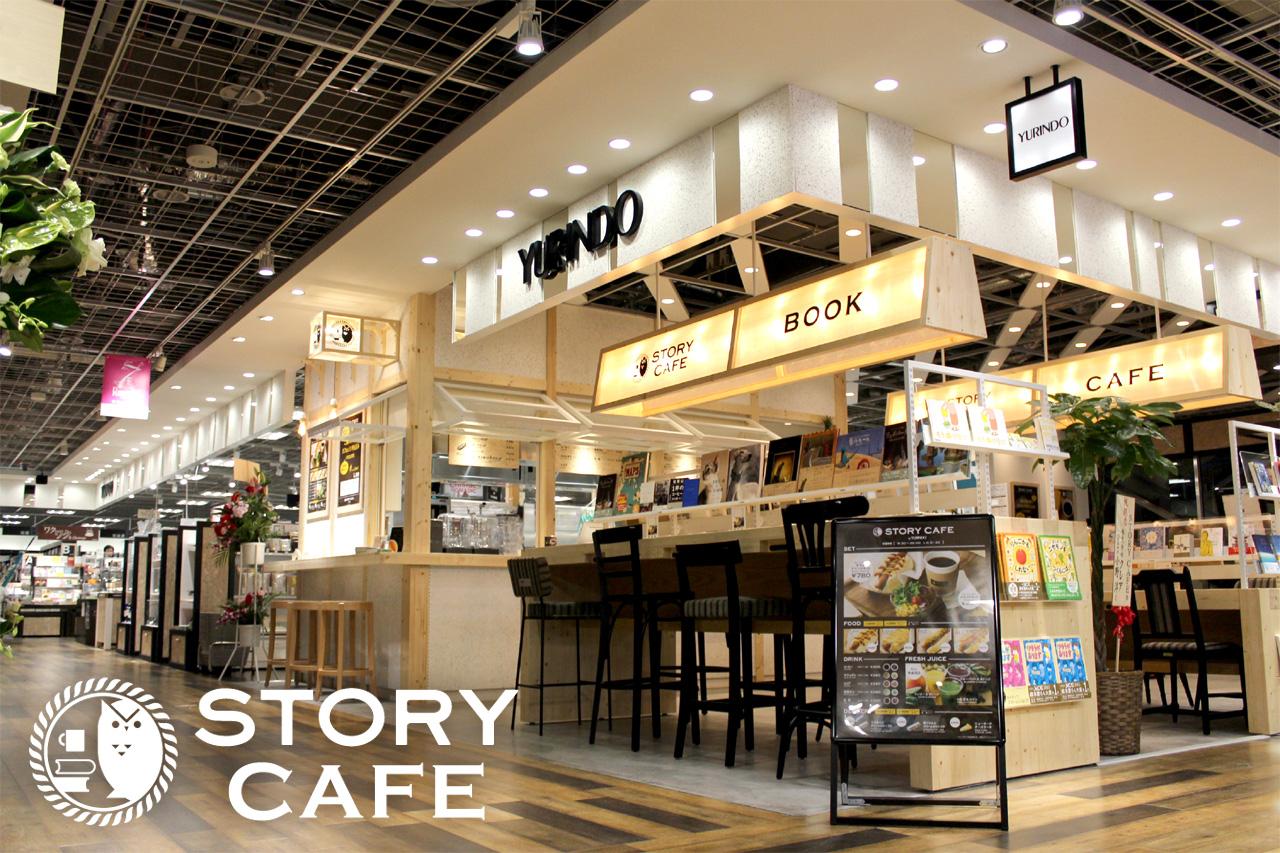 ヨドバシAKIBA店の併設カフェスペース