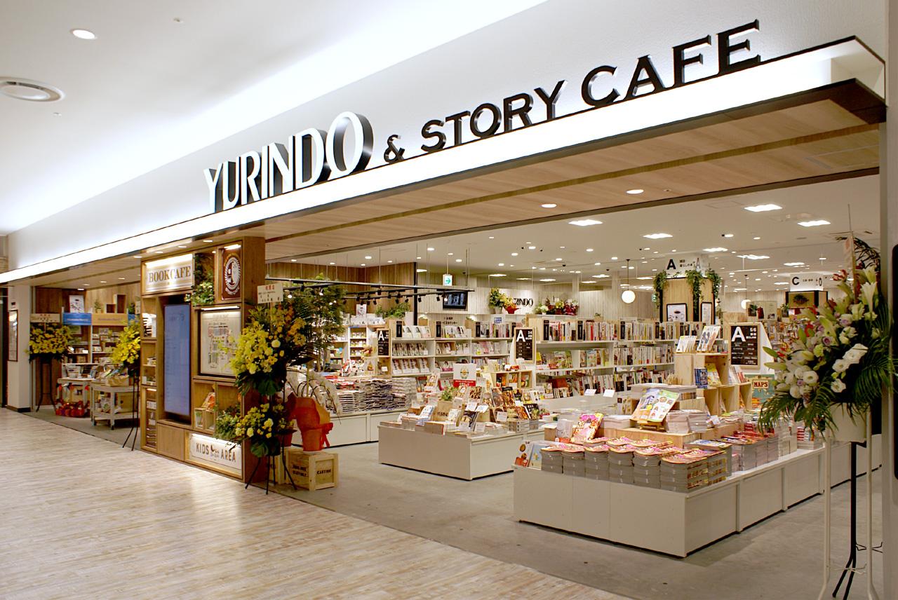 有隣堂ららぽーと平塚・書店入口