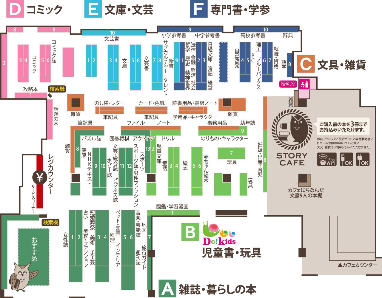 ららぽーと平塚_フロアマップ
