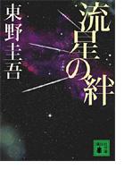 book_ryu