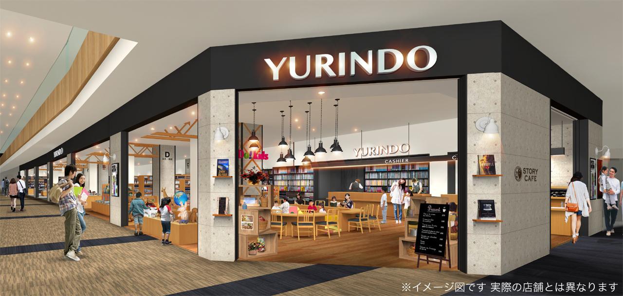 ららぽーと立川立飛店・店舗イメージ