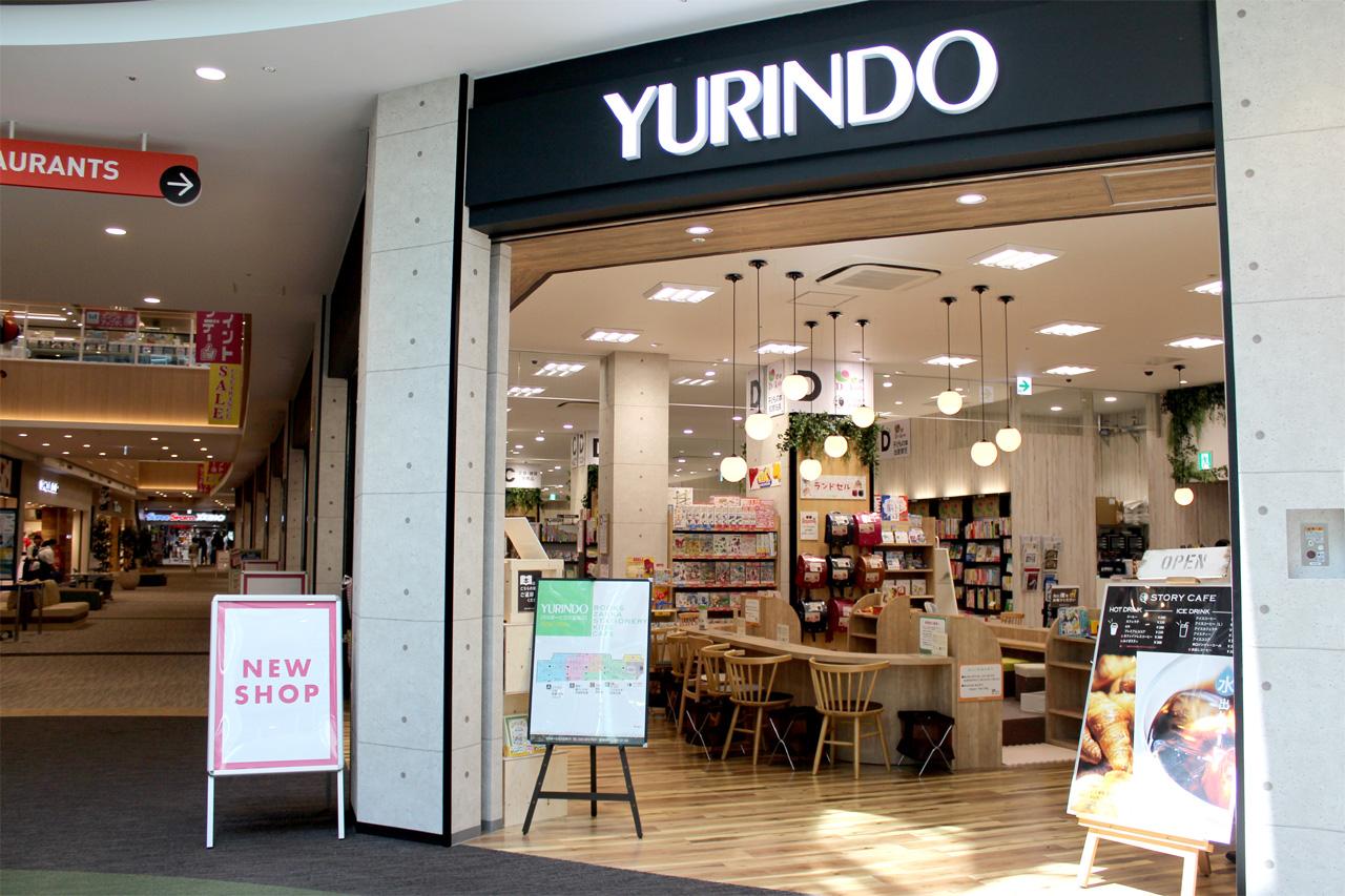 店舗レジ・カフェ周辺のイメージ
