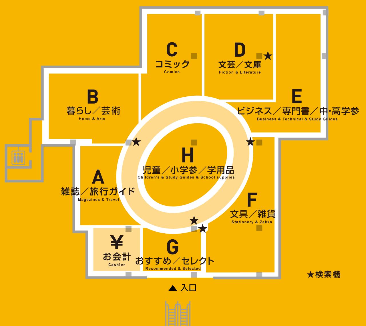 セレオ八王子店_店内図