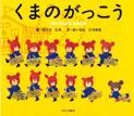 book_kumano