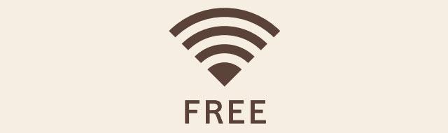 無料インターネット接続