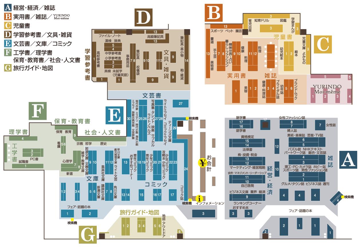 アトレ川崎店_2018年2月のフロアマップ