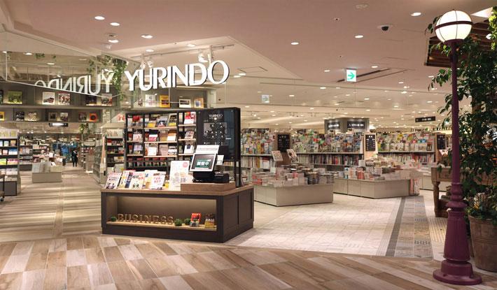 店舗入口(JR中央通路側)