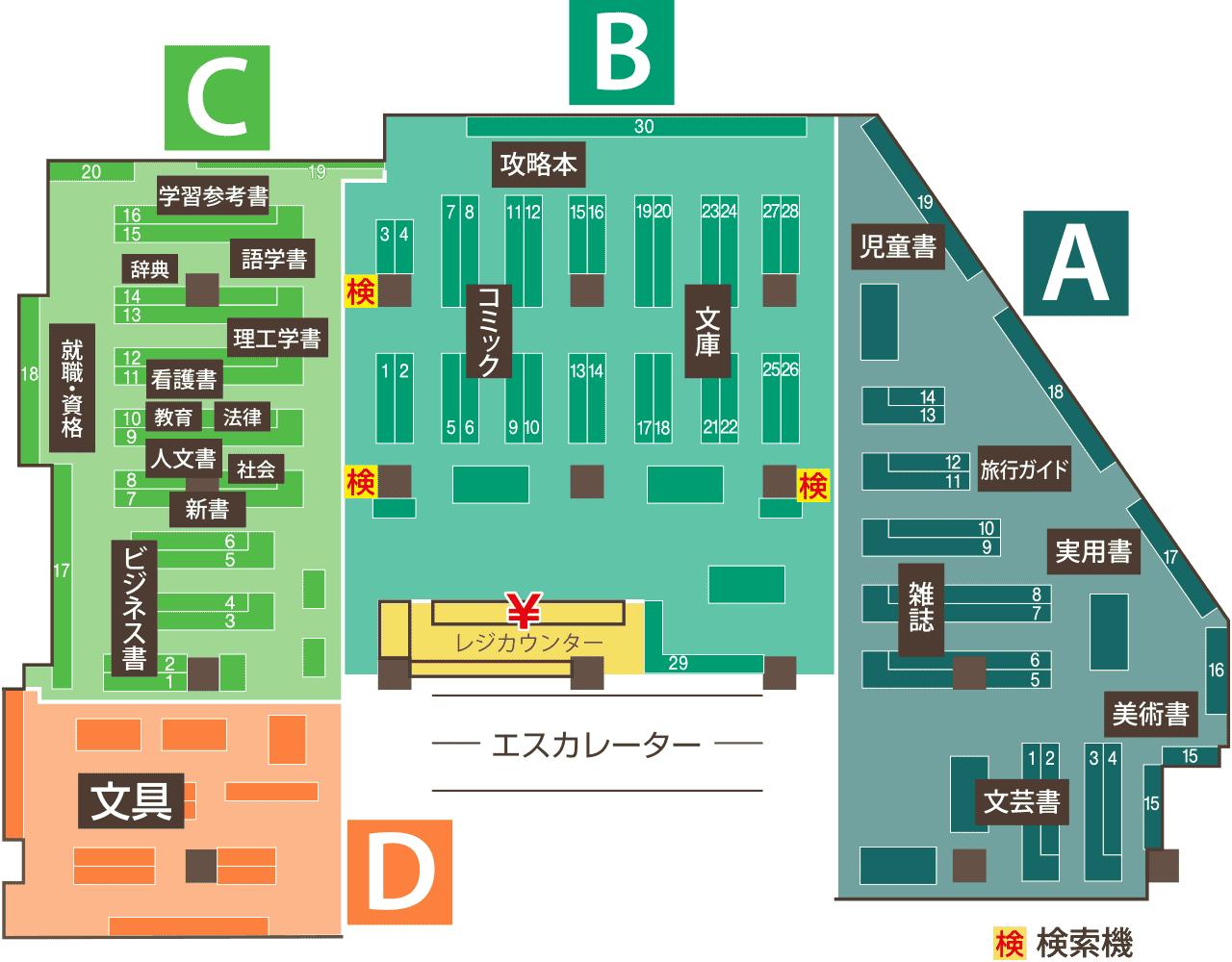 有隣堂町田モディ店_フロアマップ