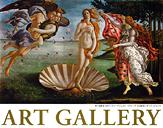 ART GALLERY テーマで見る世界の名画