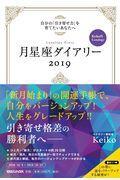 Keikoさん最新刊の限定サイン本、10月5日に発売!!