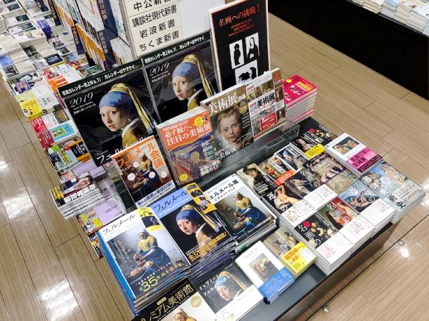芸術の秋 名画鑑賞フェア『名画への挑戦!』