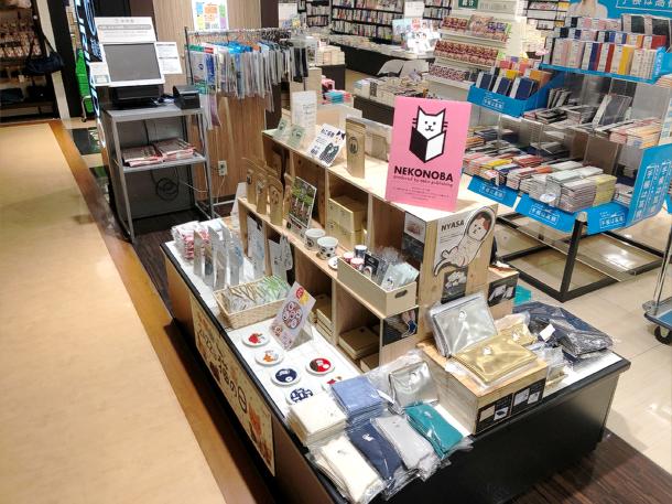 【2月22日 猫の日】NEKONOBA 雑貨 お菓子入荷しました。