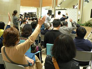 <開催レポート>ビブリオバトル in 八王子 2014/5/6