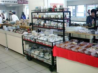 陶器市&雑貨フェア