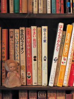 あの日の本棚 いまも読み継がれる子どもの本