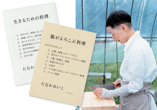 5/6(土) たなかれいこさんトークショー