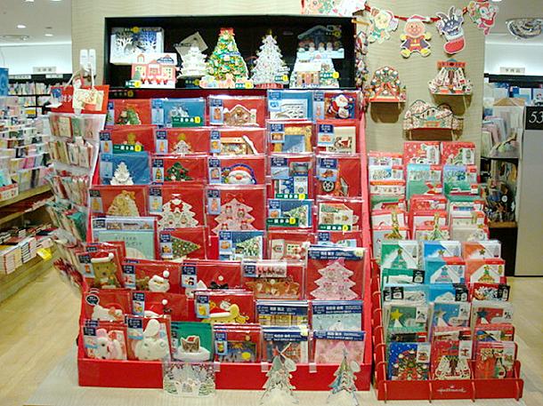 クリスマスカードフェア