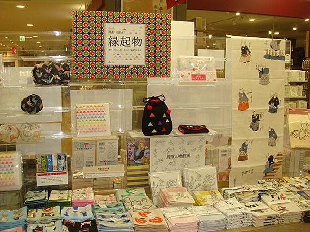 山本仁商店の布こものフェア