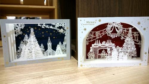 クリスマスカードに想いをのせて…