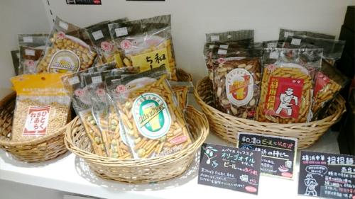 「地産地消」~横浜のおいしいもの あつめました~