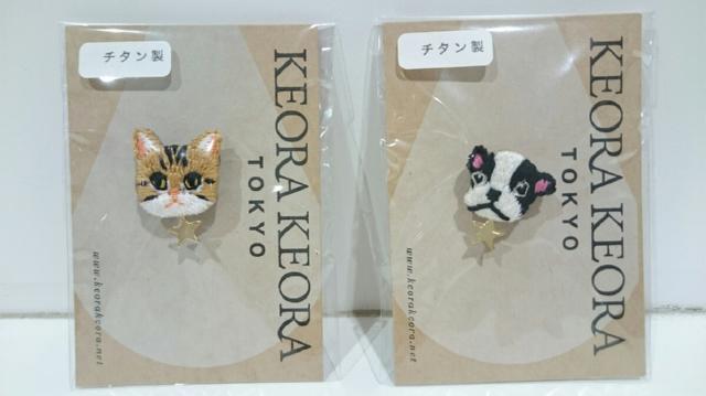 ニャンともかわいい!KEORA KEORA(ケオラケオラ)フェア