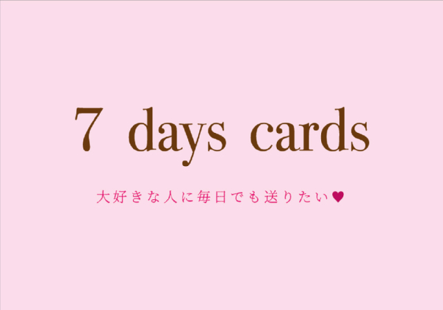 7 days cards