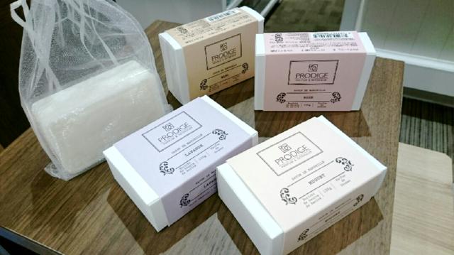 香り豊かなマルセイユ石鹸 by PRODIGE