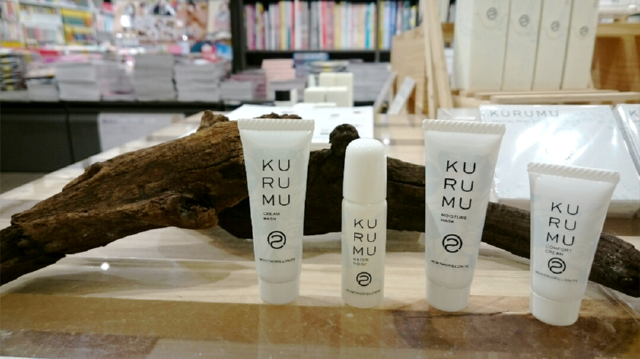 KURUMU 粘土のスキンケア