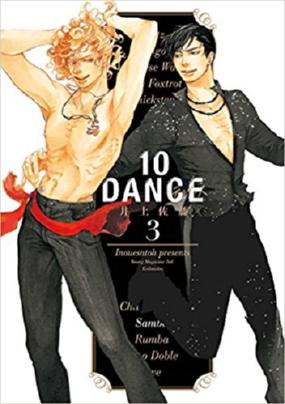 『10DANCE』3巻発売記念 井上佐藤先生 サイン会