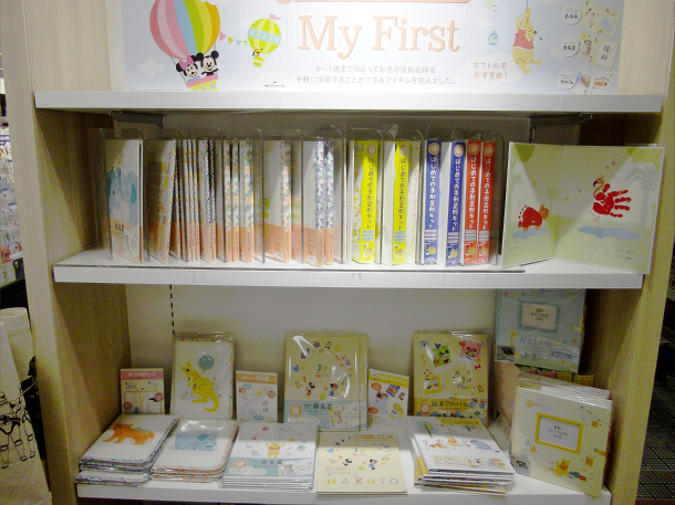 「My First」日本ホールマーク