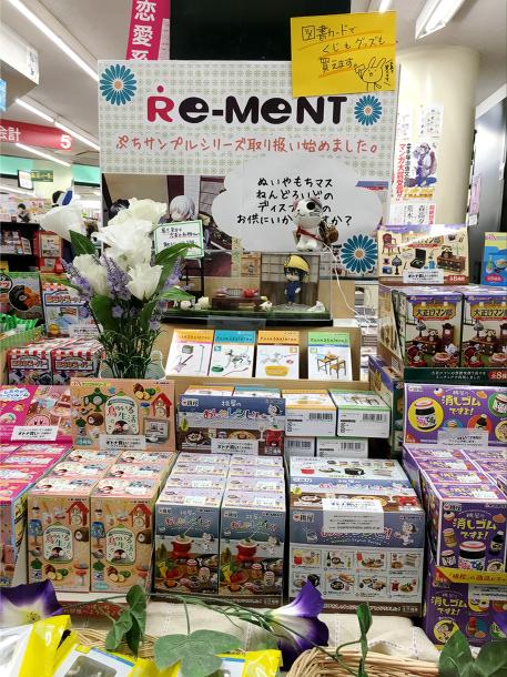「ぷちサンプルシリーズ」はじめました!