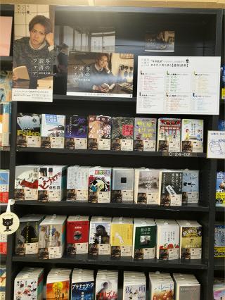 幻冬舎文庫 冬の読書フェア