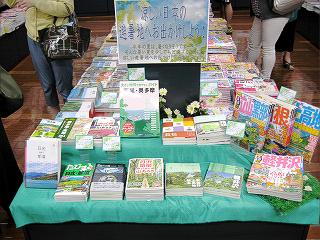 涼しい日本の避暑地へお出かけしよう!