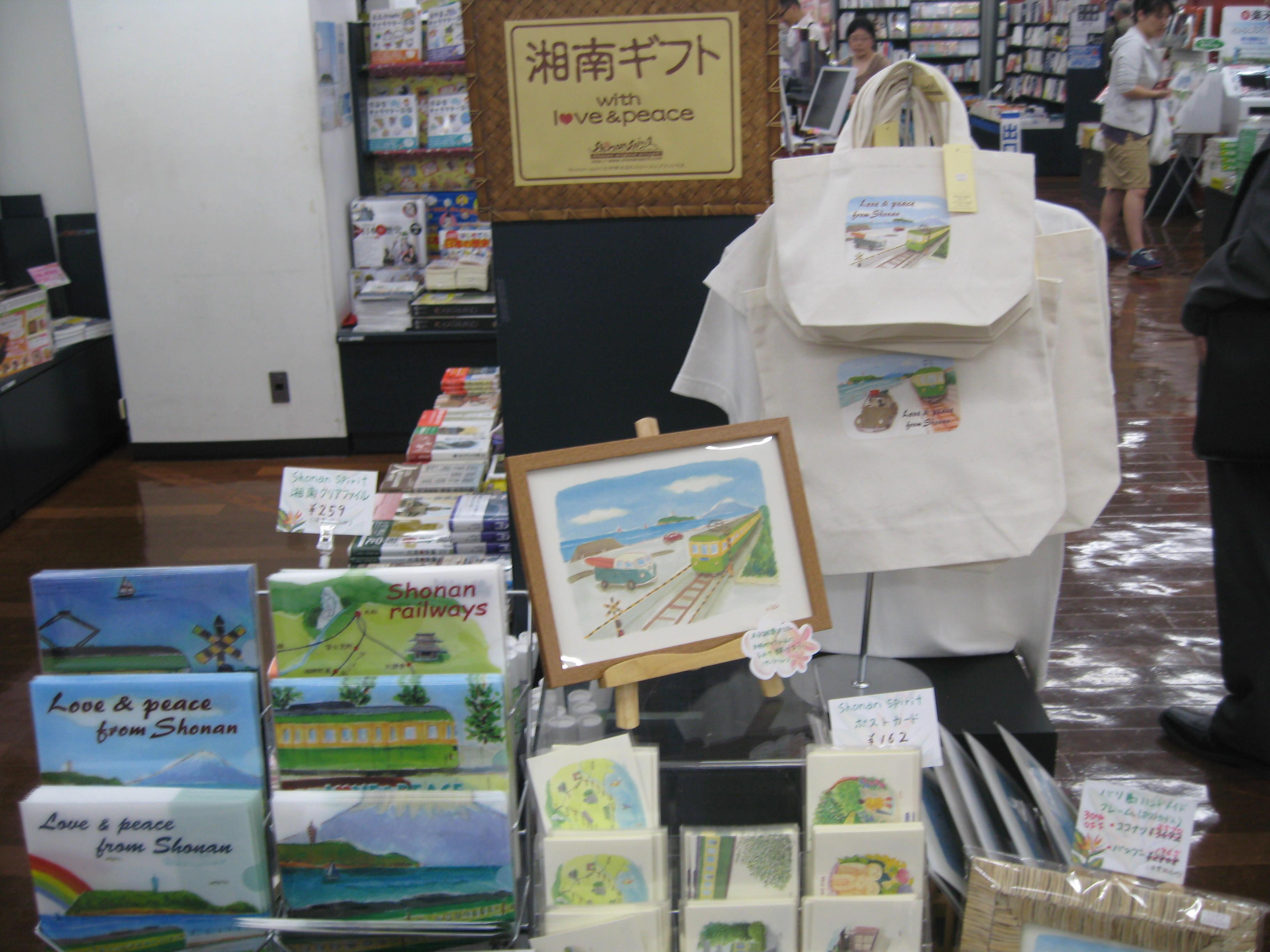 藤沢・鎌倉 ご当地フェア