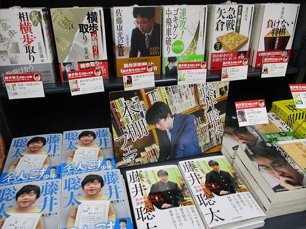 藤井聡太四段の本棚