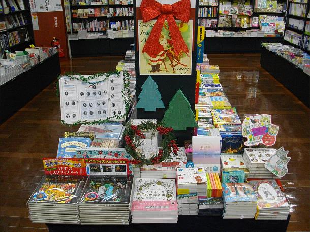 クリスマス アートブックフェア