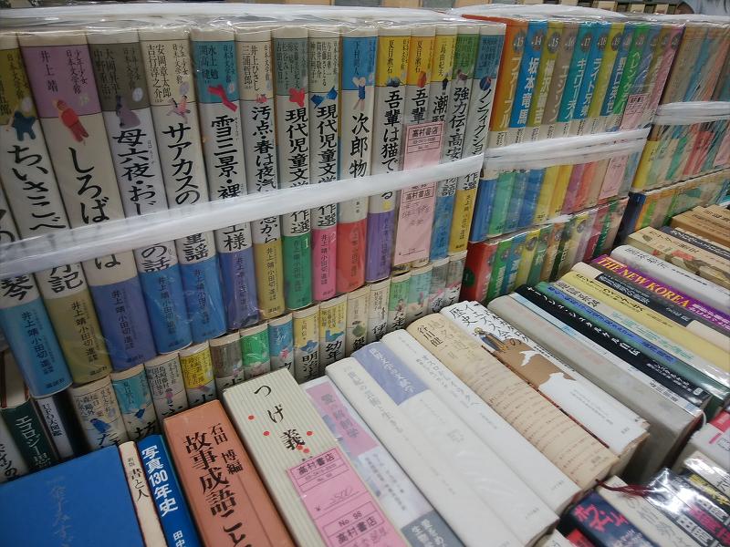 4階催事場古書フェア開催中